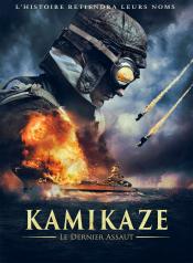 Eien no zero (Kamikaze, le dernier assaut)