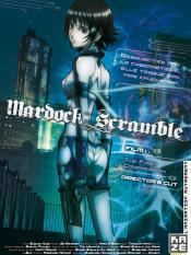 Mardock Scramble 1 - The First Compression