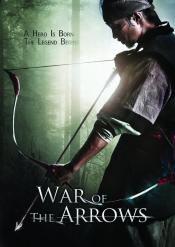 Choi-jong-byeong-gi Hwal (War of the Arrows)